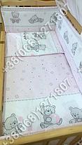 Бортики в детскую кроватку защита бампер Мишка игрушки розовый, фото 3