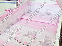 Защита бортик в детскую кроватку для новорожденных (мишка игрушки розовый)