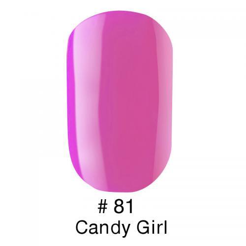 Гель лак для ногтей Naomi №081 ярко-розовый с сиреневым оттенком, 6 мл