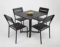 Комплект мебели ЭКОНОМ 800*800 для кафе, бара, ресторана, летней площадки, сада, дачи