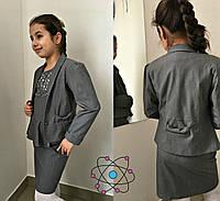 Детский пиджак на девочку 122-134