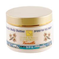 Ароматическое масло для тела (ВАНИЛЬ). Health & Beauty