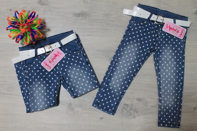 джинсы для девочки в сердечки style-baby.com