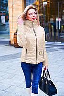 Женская короткая весенняя куртка. Цвета и размеры!, фото 1
