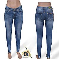Оригинальные зауженные женские джинсы Maravis голубого цвета 26 размер.