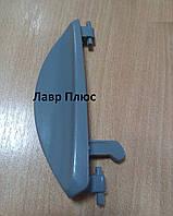 Ручка люка для стиральной машины Hansa