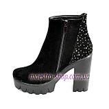 Демисезонные женские классические ботинки на высоком каблуке, из натуральной замши черного цвета, фото 3
