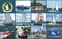 Аренда яхт Днепропетровск, прогулка на катере, аренда теплохода
