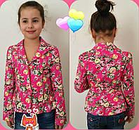 Детский пиджак на девочку 140-152
