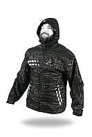 Куртка горнолыжная Meatfly мужская