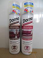 Средство для ухода за кожаными изделиями Домо 150 мл.