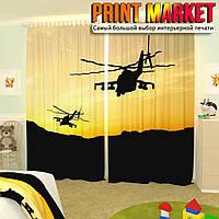 Фотошторы для детской военные вертолеты