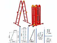 Лестница-трансформер металическая 4х3 Elkop, Словакия