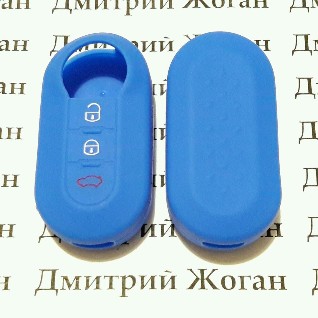 Чехол (голубой, силиконовый) для выкидного ключа Citroen (Ситроен) 2 кнопки