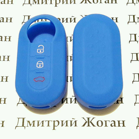Чехол (голубой, силиконовый) для выкидного ключа Citroen (Ситроен) 2 кнопки, фото 2