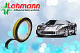 Автомобильный скотч Lohmann Duplocoll 21135, 10мм х 2м х 0,9 мм для монтажа молдингов, фото 2