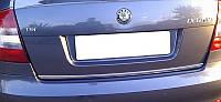 Накладка на кромку багажника Skoda Octavia A5