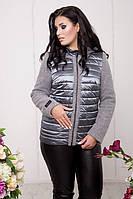 Женская стеганая демисезонная куртка 52-64рр большого размера