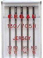Набор игл ORGAN 130/705H JERSEY (70/9, 80/11, 90/14, 100/16) x 5