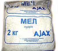 Мел пудра 2 кг AJAX