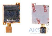 Шлейф для Samsung E2652 с держателем SIM-карты