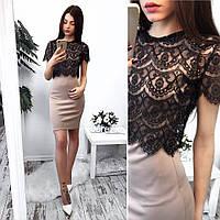Платье с кружевной кофточкой