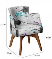 Кресло NIL