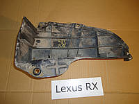 Б.У. Lexus RX300 03-08 Защита бачка омывателя Б/У