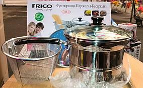 Кастрюля-пароварка + фритюрница (3 в 1) FRICO FRU-591, 2,5 л. 18 см.