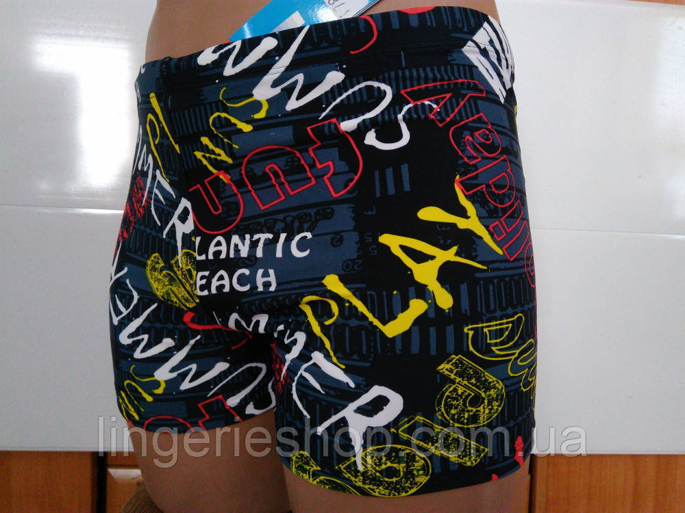 Плавки-шорты мужские Atlantis beach