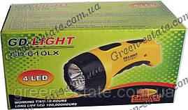 Ліхтарик GD-610, 4 LED, акумулятор