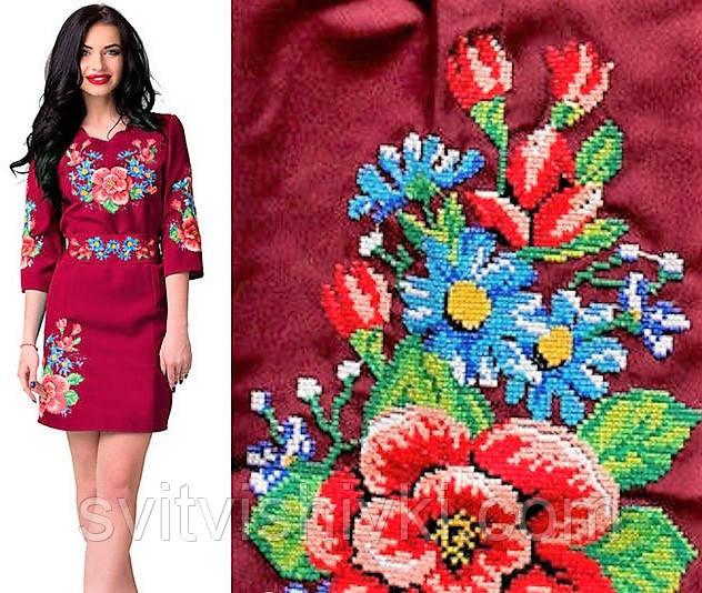 07b07522273db48 Эксклюзивное женское платье на бордовом габардине украшенное вышивкой  крестиком. К нему в комплекте прилагается пояс.Вышивка украшает грудь,  рукава и низ ...