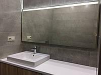 Большое зеркало с LED-подсветкой