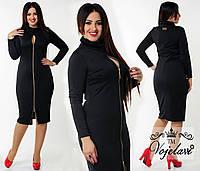 Прямое платье с молнией по всей длине с длинным рукавом 2 размеры от 48 до 54