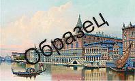 Схема для вышивки бисером «Венецианская набережная»