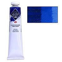 Краска масляная Мастер-Класс  501  Ультрамарин светлый  46мл ЗХК
