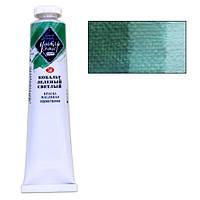 Краска масляная Мастер-Класс  706  Кобальт зеленый светлый  46мл ЗХК