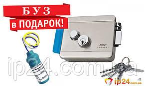 ARNY Rim накладной электромеханический замок на входную дверь