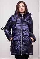 Куртка женская зимняя размеры 48-64