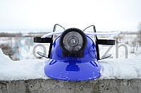 Каска для пива синего цвета с фонариком