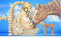 Схема для вышивки бисером «Дева и конь»