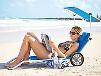 Удобный Лежак Пляжный с козырьком на колесах 3в1