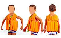Жилет спасательный детский PL-3383-16 (EPE, PL, р-р L-11-14лет, оранжевый, салатовый)