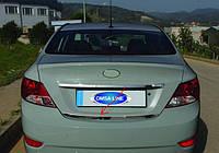 Накладка на кромку багажника Hyundai Accent 4