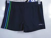 Плавки-шорты подросток Atlantis синий