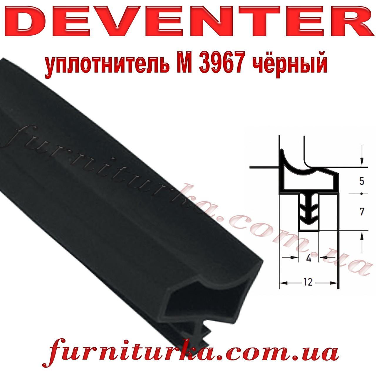 Уплотнитель дверной Deventer М 3967 чёрный