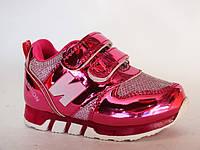 Яркие  кроссовки для девочки (лампочка)р24