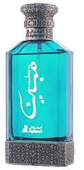 Asghar Ali Mubeen (80мл), Unisex Парфюмированная вода  - Оригинал!