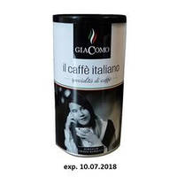 Gia Сomo Caffe italiana 500g