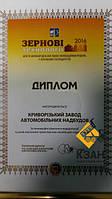 """Выставка """"ИнтерАГРО"""""""